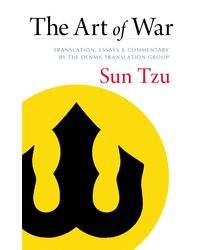 The art of war (shambhala edn)