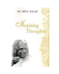 Inspiring thoughts (kalam)