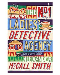 The No. 1 Ladies' Detective Agency (No. 1 Ladies' Detective Agency Series)