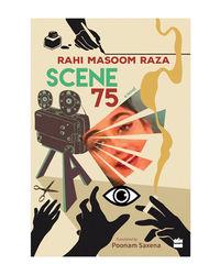 Scene: 75
