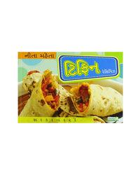 Tiffin Recipes (Gujrati)