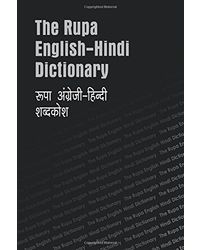 Rupa english- hindi dictionary