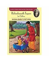 Rabindranath Tagore The Daughter of Nature