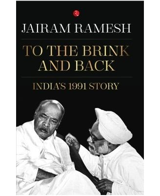 To The Brink And Back: India s 1991 Story