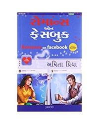 Romance on Facebook (Gujarati)