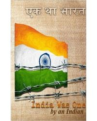 india was one