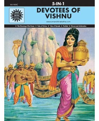 Devotees of Vishnu: 5 in 1 (Amar Chitra Katha)
