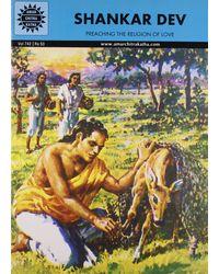 Shankardev 742