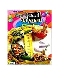 Badte Banchoon Ka Khaana (Hindi Edition)
