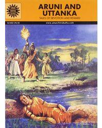 Aruni and Uttanka (Amar Chitra Katha)