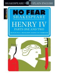 No fear: henry iv parts one