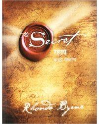 THE SECRET (In MARATHI)