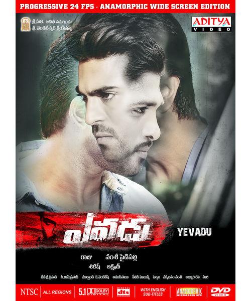 Yevadu~ DVD