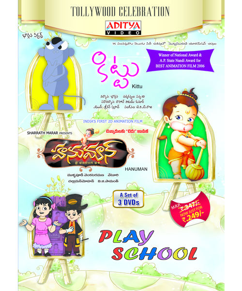 Kittu/Hanuman/Play school 3 dvd~ DVD