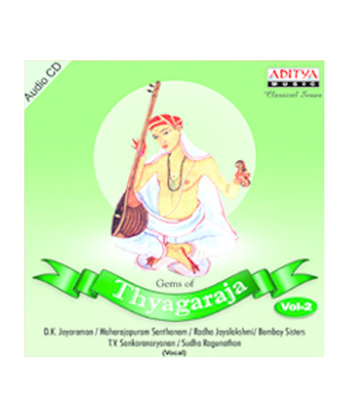 Gems of Thyagaraja Vol- 2~ ACD