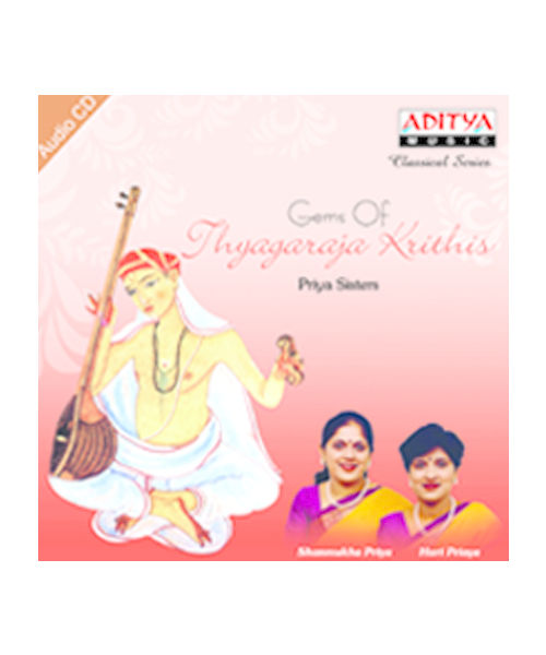 Gems of Thyagaraja Krithis~ ACD