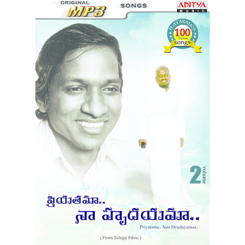 Priyatama. . Naa Hrudayamaa. . Vol- 2 (Hits Of Ilayaraja) (100 songs) ~ MP3