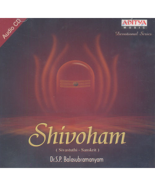 Shivoham~ ACD