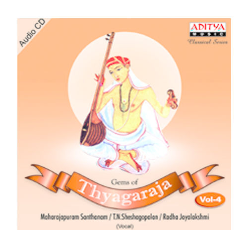 Gems of Thyagaraja Vol- 4~ ACD