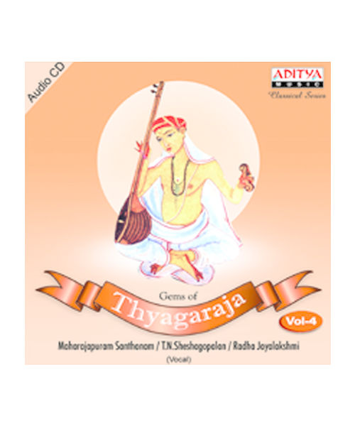 Gems of Thyagaraja Vol- 4~ ACD