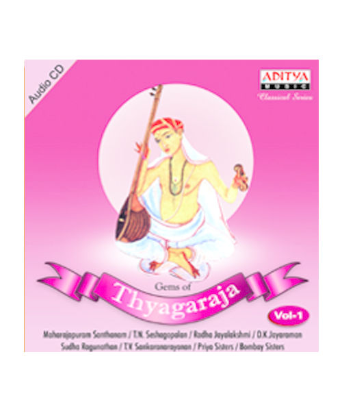 Gems of Thyagaraja Vol- 1~ ACD