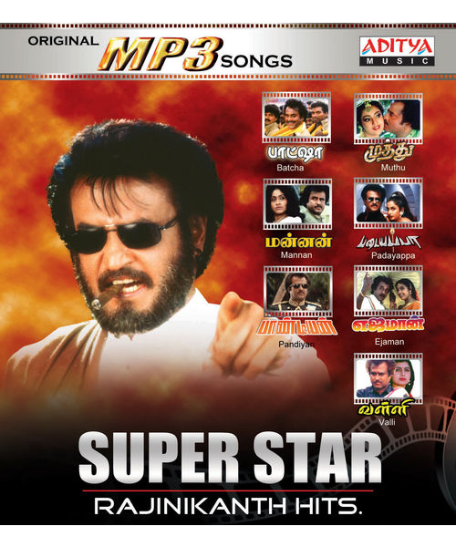 Hits of Rajinikanth (Tamil) ~ MP3