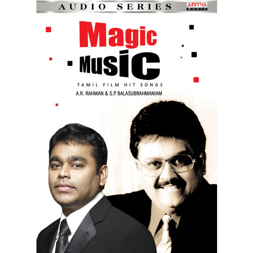Magic Music (Tamil) ~ ACD