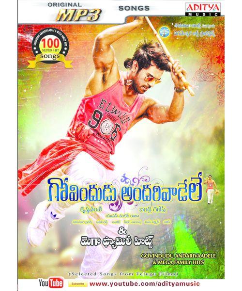 Govindudu Andarivadele & Mega Family Hits MP3 (Select From telugu film songs) ~ MP3