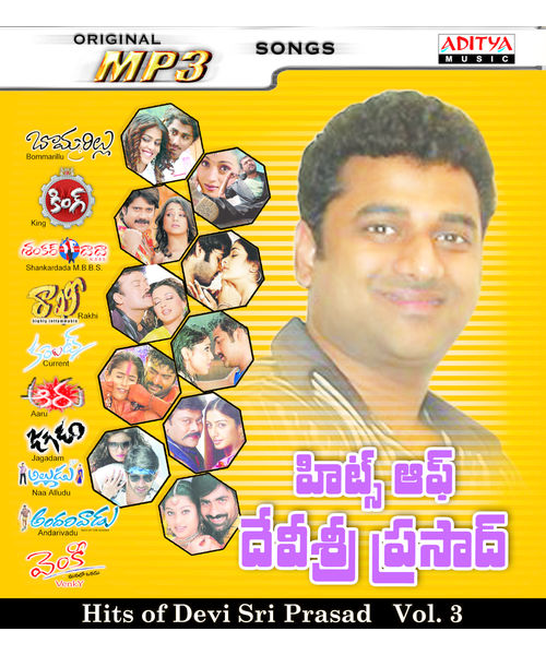 Hits Of Devi Sri Prasad Vol- 3~ MP3