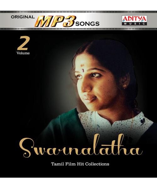 Swarnalatha- Vol- 2 (Tamil) ~ MP3