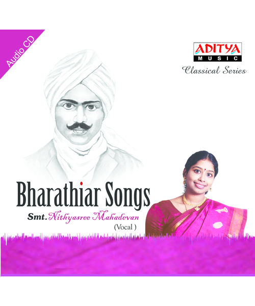 Bharathiar Songs~ ACD
