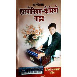 Perfact Harmoniyam- Casio Guide By M. L. Sharma
