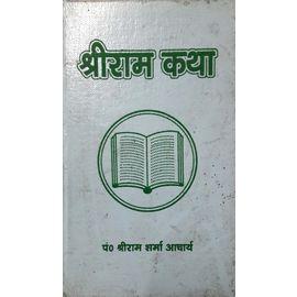 Shri Ram Katha By Pt. Shri Ram Sharma Aacharya