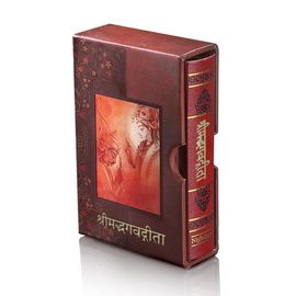 Bhagavad- Gita With Box- Hindi Hard bound