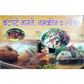 Chatpate Nashtey, Namkeen Va Snacks By Dipika Agrawal