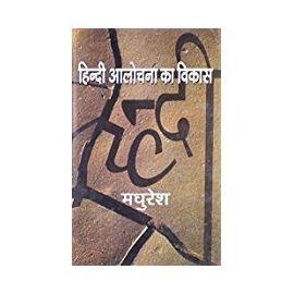 Hindi Alochna Ka Vikas By Madhuresh