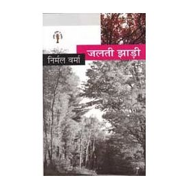 Jalti Jhadi By Nirmal Verma