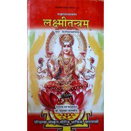 Laxmi Tantram By Dr. Sudhakar Malviya