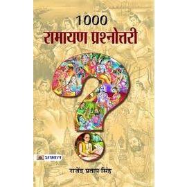 1000 Ramayana Prashnottari By Rajendra Pratap Singh
