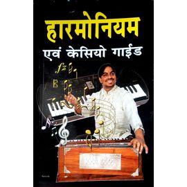 Harmoniyan Evam Casio Guide By Gitika Agrawal