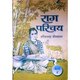 Raag Parichaye Part- 4 By Harishchandra Shrivastav