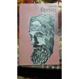 Kavishri: Nirala By Suryakant Tripathi Nirala