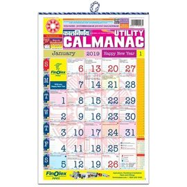 Kalnirnay English Calendar 2019/ Kalnirnay English Office Small Calmanac 2019
