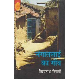 Nangatalai Ka Gaon By Vishvnath Tripathi