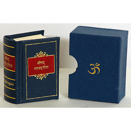 Mini Bhagavad Gita Hard Bound- Hindi