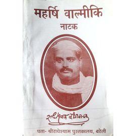 Maharshi Valmiki By Pt. Radheshyam