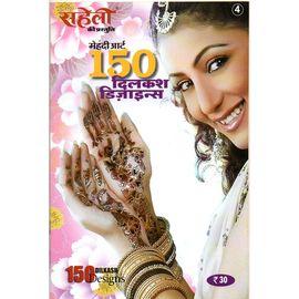Saheli 150 DilKash Designs