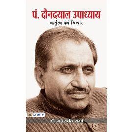 P. Deendayal Upadhayaya Kritatva evam Vichar By Dr. Mahesh Chandra Sharma