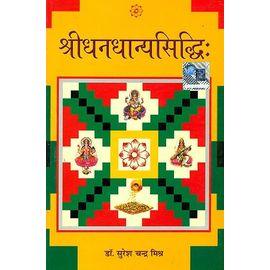 Shri Dhan Dhanya Siddhi By Dr. Suresh Chandra Mishra