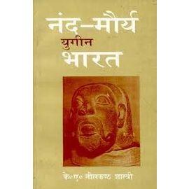 Nand Maurya Yugeen Bharat By K. A. Nilkanth Shastri